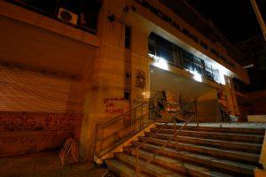 Incidentes en municipalidad y automotora se sumaron a jornada de movilizaciones en Viña
