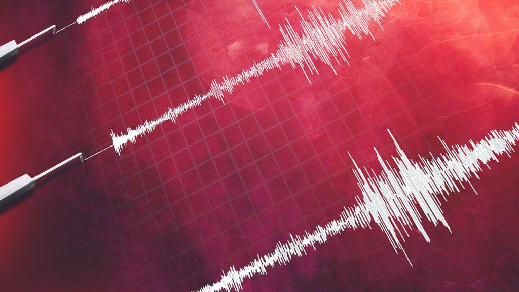 Sismo de menor intensidad se registró en la Región de Coquimbo