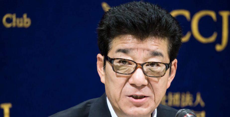 Alcalde japonés aconsejó a hombres realizar compras durante la pandemia ya que las mujeres se ''demoran más tiempo