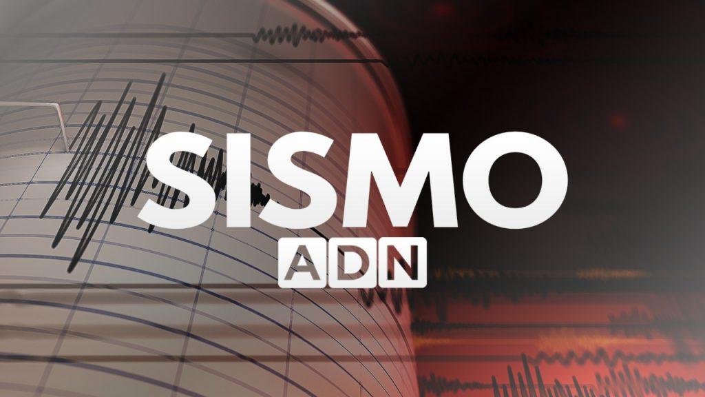 Temblor de mediana intensidad se registró en El Tabo y se percibió en la zona central del país