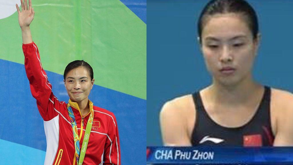 Nadadora china se hizo viral por su nombre Cha Phu Zhon... pero era una fake news