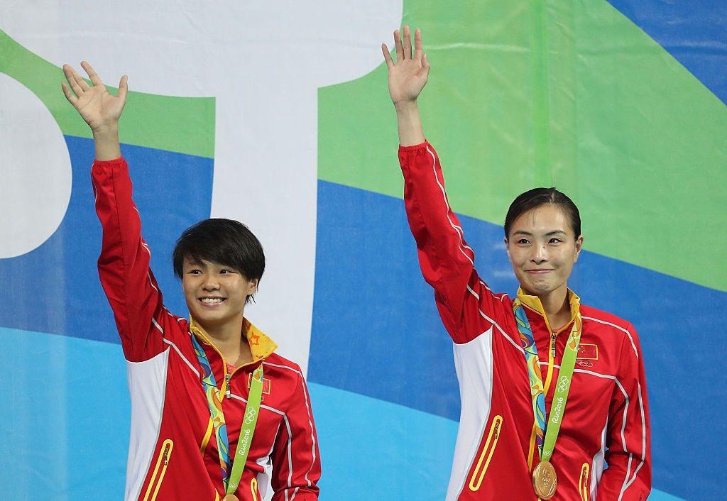 Cha Phu Zhon